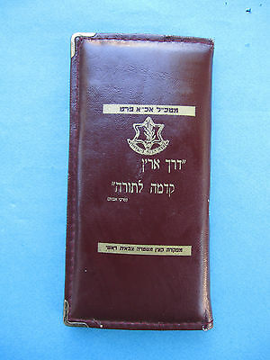 ISRAEL IDF ARMY - WOMEN SOLDIERS MANICURE KIT / SET W/ ORG. CASE & ZAHAL SIGN !