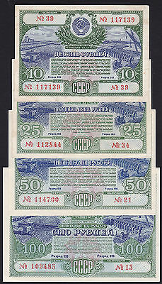 Russia State Loan Bond 10,25,50,100 Rubles 1951, Set 4 banknotes, XF (1)