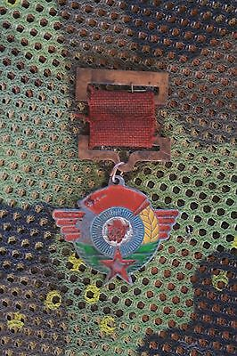 China People's Republic Army Military Medal PLA Chinese #260