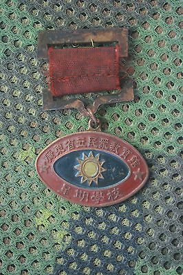 China People's Republic Army Military Medal PLA Chinese #66