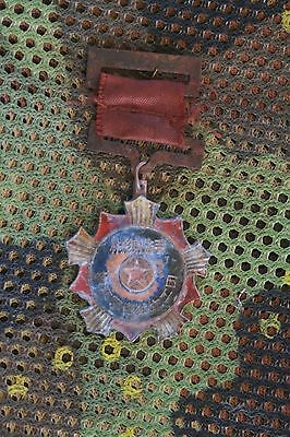 China People's Republic Army Military Medal PLA Chinese #268