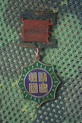 China People's Republic Army Military Medal PLA Chinese #106