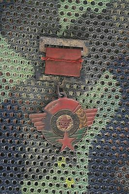 China People's Republic Army Military Medal PLA Chinese #145