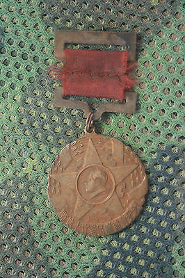 China People's Republic Army Military Medal PLA Chinese #59