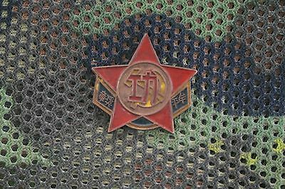 China People's Republic Army Military Badge PLA Chinese #149