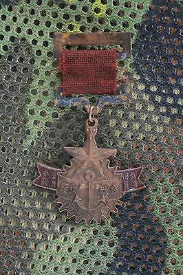 China People's Republic Army Military Medal PLA Chinese #160