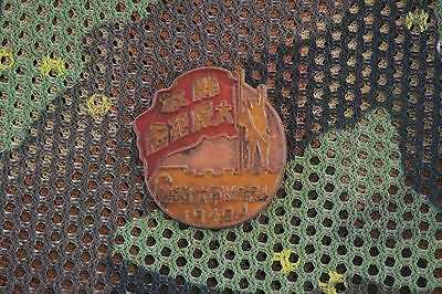 China People's Republic Army Military Badge PLA Chinese #302