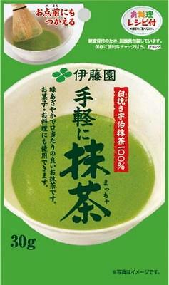 New Premium Pure Japanese MATCHA GREEN TEA POWDER 30 g Easy-to-use Free Ship