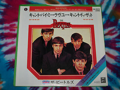 THE BEATLES Can't Buy Me Love/You Can't Do That EMI/ODEON JAPAN 45 PS Near Mint