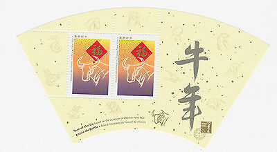 Canada #1630ai Souvenir sheet  MNHVF Chinese New Year of the Ox - Ovpt HONG-KONG