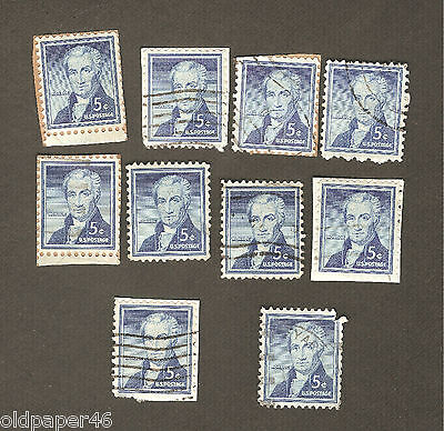 Vintage Quality Wholesale Lot US Postage Great Collectibles or Resale VQHL1