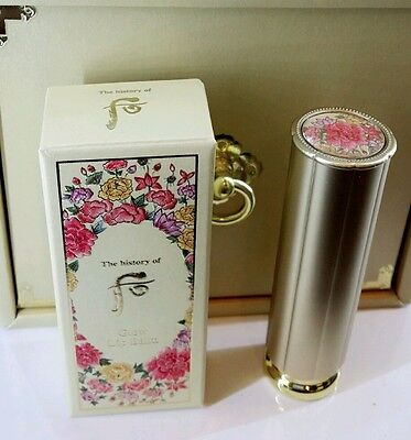 The History of Whoo Gongjinhyang Mi Secret Court Glow Lip Balm + free gift