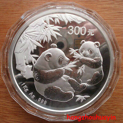 2006 1kg panda silver coin 300Yuan proof with box