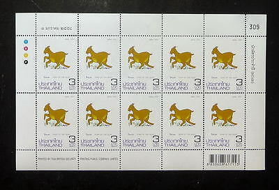 Thailand Stamp FS 2015 Zodiac Year of the Goat