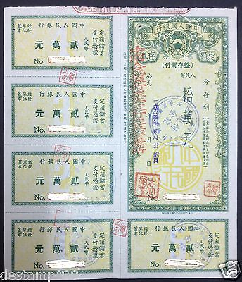 "China 1953 People""s Bank Savings Bond $100000 with Full Coupons"