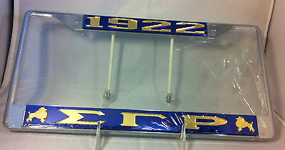Sigma Gamma Rho  Three Greek Letters with Symbol License Plate Frame Blue/Gold