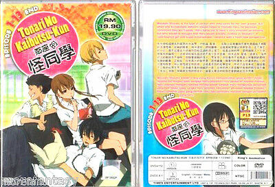 DVD My Little Monster ( Tonari no Kaibutsu-kun )( The Monster Sitting Beside Me)