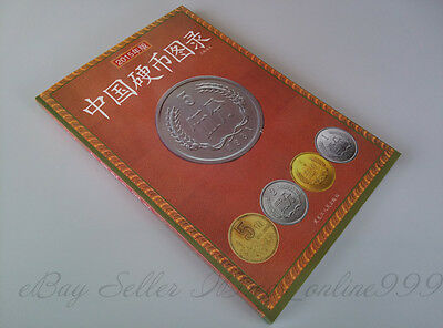 2015 China Coin Illustrated Knowledge of Catalogue Collection Book New Arrive!!!