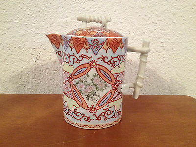 Vtg Antique Japanese Porcelain Pitcher Floral Dec w Mark Possibly Tashiro Shoten