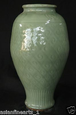 Old Song Dynasty Green-Glazed Porcelain Vase Chinese Antique Ceramic Pot #507