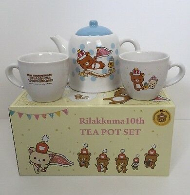 Rilakkuma 10th Anniversary Teapot Set Imported From Japan Only One Set!