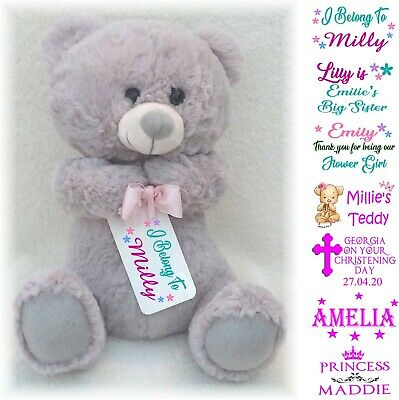 Personalised Beige Teddy Bear  Christmas Gift Exclusive To Us