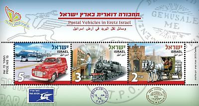 Israel Stamps Postal Service 2013 Collection Album Philately Trucks History MNH
