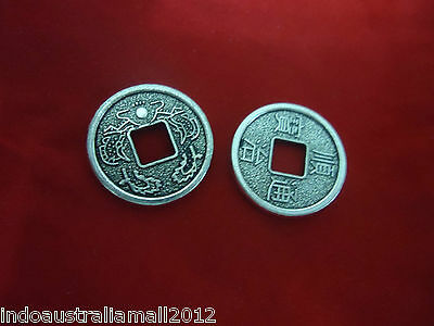 40 x Chinese Antique Silver Fortune Coins/I Ching/phoenix/Dragons 17mm (A123001)