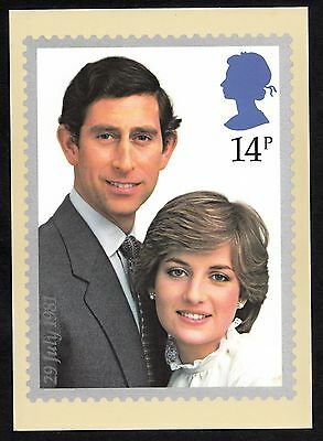 Postcard of stamp commemorating the wedding of Prince Charles and Lady Diana