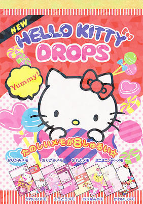 "Sanrio Hello Kitty ""Variety"" Memo (2012)"