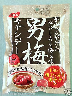 OTOKO UME CANDY / pickled plum flavor candy Japanese Candy Made in JAPAN