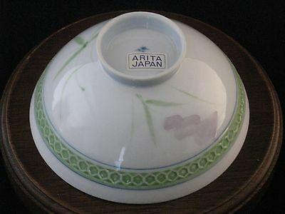 Arita Premium Very Fine Porcelain Floral Hand Painted Rice Bowl Made in Japan