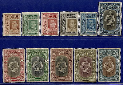 Thailand Siam 1917 London Printing Complete Very Rare Set Mounted Mint