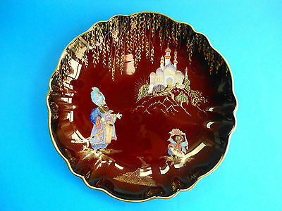 Vintage Carlton Ware Rouge Royale Sultan And Slave Dish - Perfect
