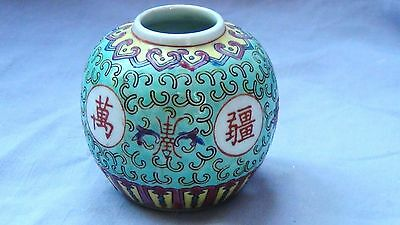 Antique Chinese Small Porcelain Vase With 4 Symbols & 6 Marks