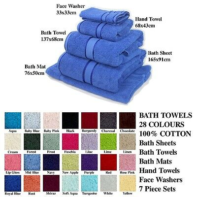 100% Cotton Towels - 550gsm - 28 Colours in All Sizes - Single Pieces and Sets!