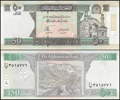 Afghanistan 50 Afghani, 2002, P-69d, UNC