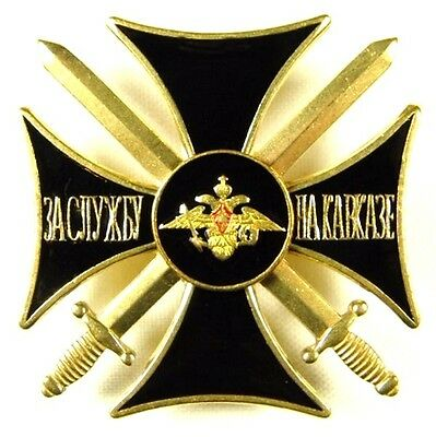 For Service In The Caucasus Russian Army Officer Distinction Cross Badge Real