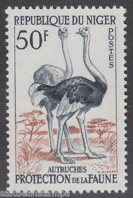 NIGER - 1960 50f. 'Protection of Fauna' - UM / MNH