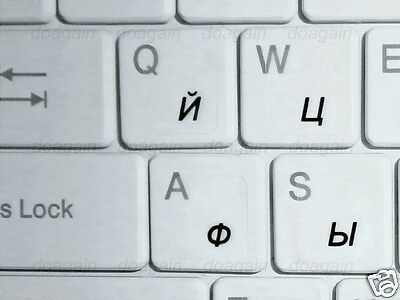 High Quality RUSSIAN TRANSPARENT Keyboard Stickers BLACK Letters
