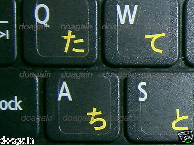 High Quality JAPANESE Hiragana TRANSPARENT Keyboard Stickers YELLOW Letters