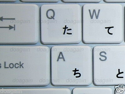 High Quality JAPANESE Hiragana TRANSPARENT Keyboard Stickers BLACK Letters