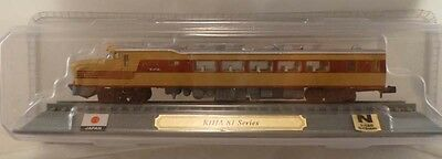 locomotiva engine Japan JNR KIHA 81 Serie Del Prado 1:160 N scale model sealed