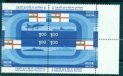 Navires Militaires - Navy India 1984