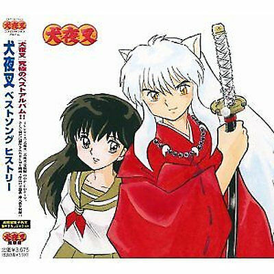 INUYASHA ANIME SOUNDTRACK CD Japanese INU YASHA Original  5  best song history