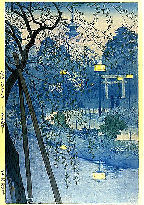 Misty Evening at Shinobazu Pond LARGE METAL TIN SIGN POSTER WALL PLAQUE REPRO
