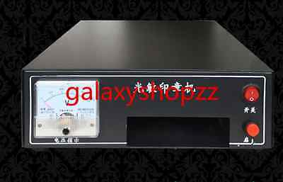 Self Inking Flash Stamp Seal Maker Photosensitive seal machine 220V 2 X Exposure