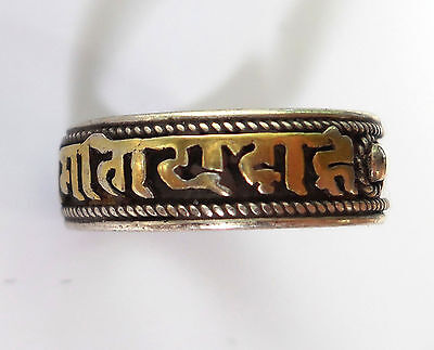 Narrow 92.5 Pure Sterling Silver & Gold Tibetan Buddhist Mantra Ring