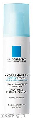 NEW la roche-posay HYDRAPHASE UV INTENSE LIGHT 50ml
