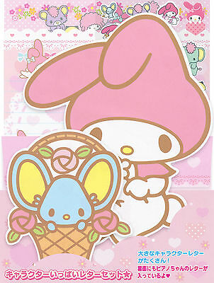 Sanrio My Melody Letter Set w/ Die Cuts (2013)